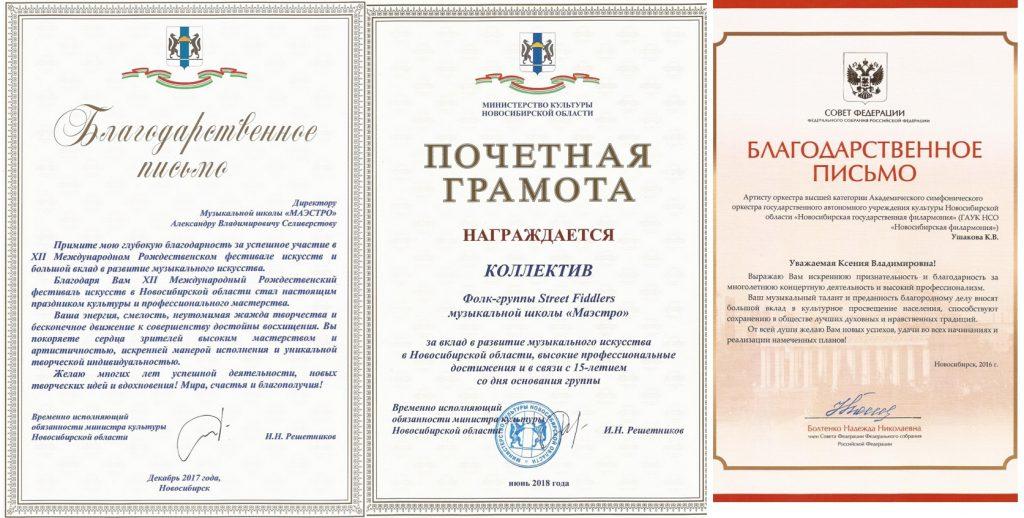 Nagrady 1