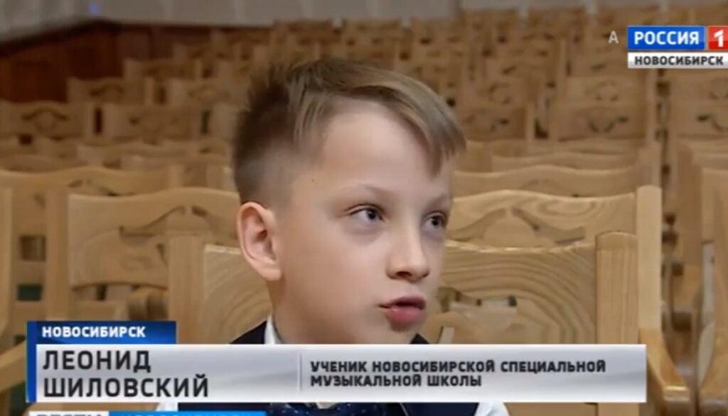 Lyonya spetsmuzshkola
