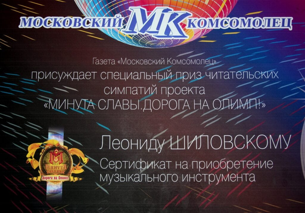 Minuta Slavy