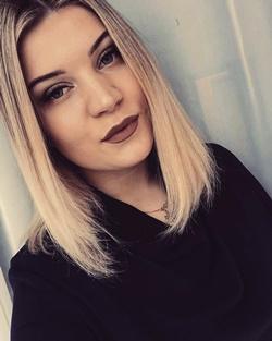 Дарья Сергеевна Костомарова