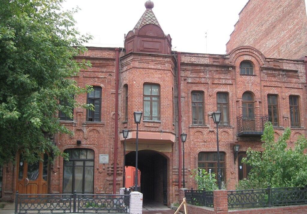1Kommunisticheskaya 45 Novosibirsk