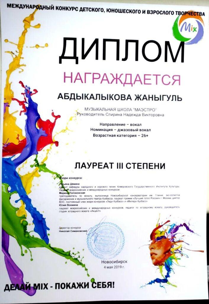 Abdykalykova