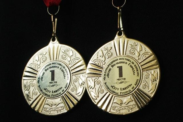 medali Ogni bolshogo goroda Moskva