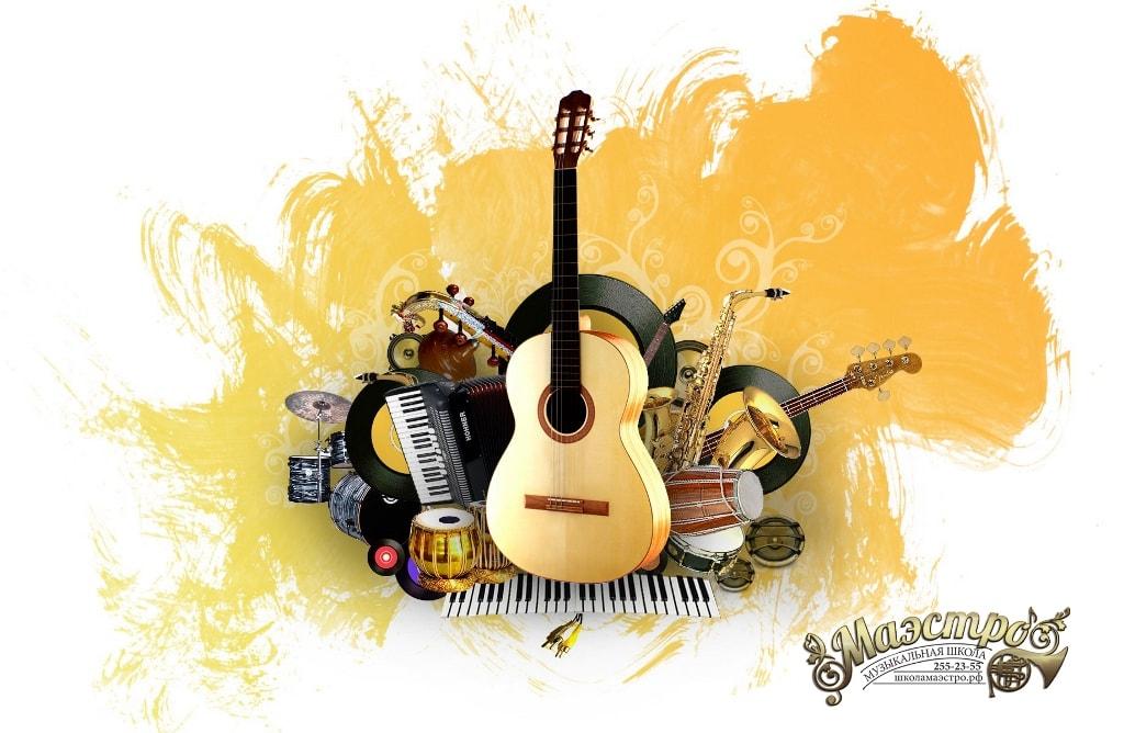 Вакансии музыкальной школы Новосибирск